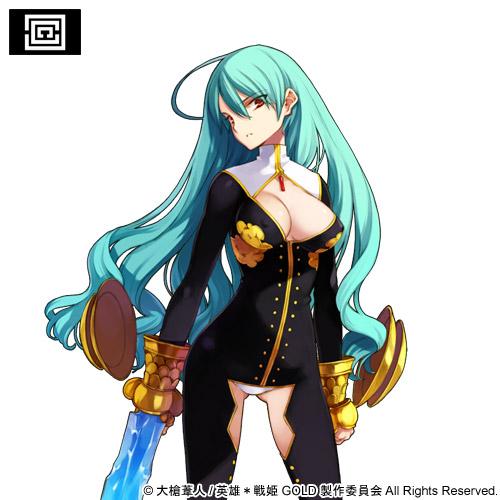 https://rei.animecharactersdatabase.com/uploads/chars/5688-800764919.jpg