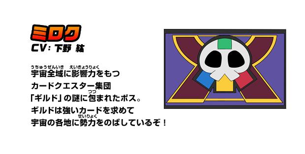 https://rei.animecharactersdatabase.com/uploads/chars/5688-919192942.png