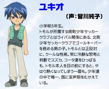 https://rei.animecharactersdatabase.com/uploads/chars/5688-943383857.jpg