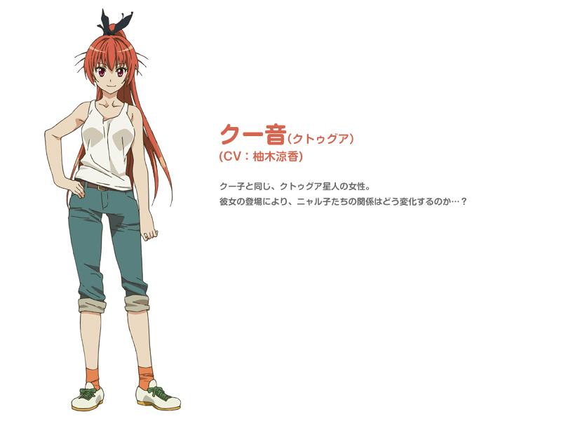 https://rei.animecharactersdatabase.com/uploads/chars/5688-954004913.jpg
