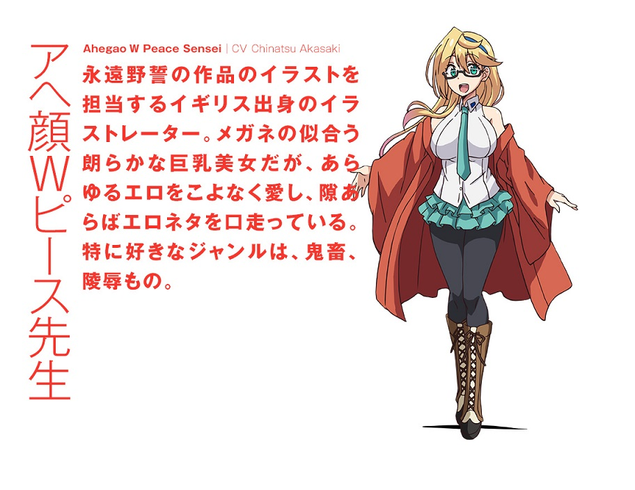 https://rei.animecharactersdatabase.com/uploads/chars/6072-354155633.jpg