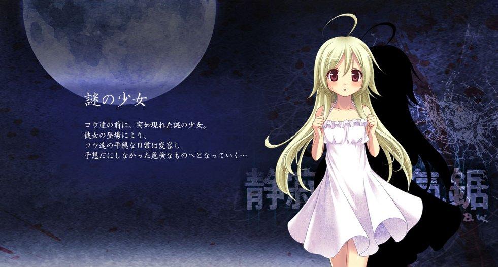 https://rei.animecharactersdatabase.com/uploads/chars/6186-1293911154.jpg