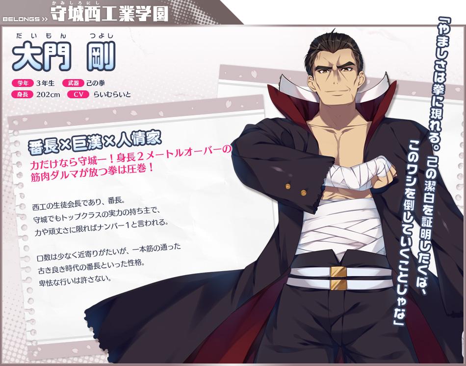 https://rei.animecharactersdatabase.com/uploads/chars/6186-353897394.jpg
