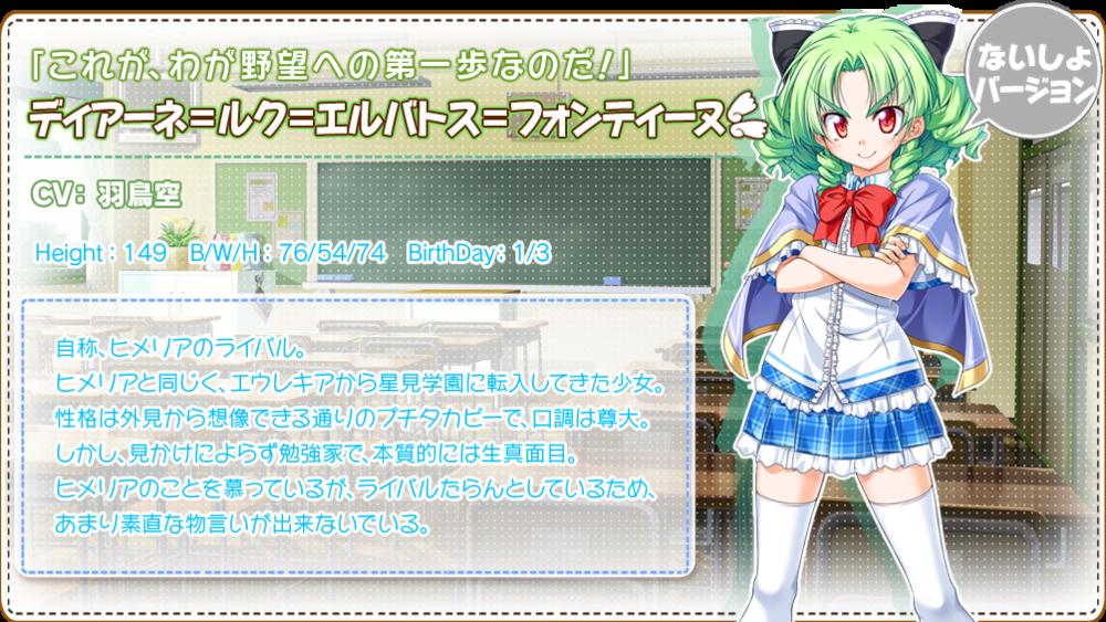 https://rei.animecharactersdatabase.com/uploads/chars/6186-644923010.png