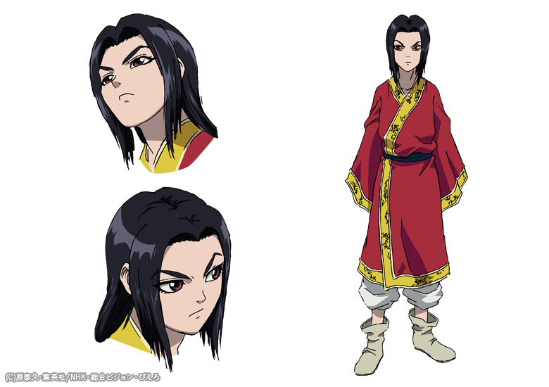 Ying Zheng