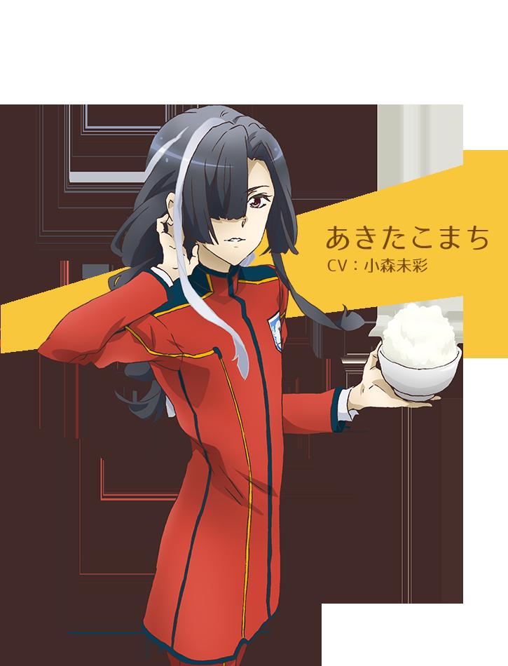 https://rei.animecharactersdatabase.com/uploads/chars/67712-499891793.png