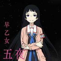 Image of Itsuyo Saotome