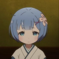 Image of Rem ( Child )