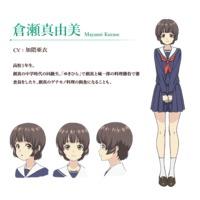 Image of Mayumi Kurase