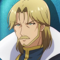 Image of King Gilmar