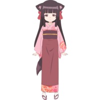 Image of Sakura