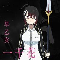 Image of Ichika Saotome