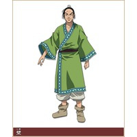 Image of Heki