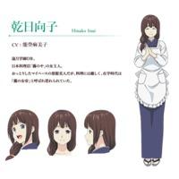 Image of Hinako Inui