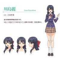 Image of Urara Kawashima