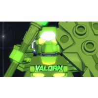 Image of Valorn