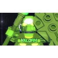 Image of Valorn
