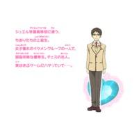 Image of Takumi Asano