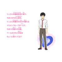 Image of Kousuke Sanada