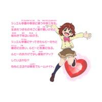 Profile Picture for Chiari Tsukikage