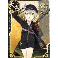 Image of Hotarumaru