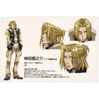 Profile Picture for Ryunosuke Kanda