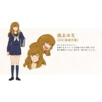Image of Yumi Ikegami
