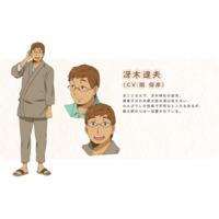 Image of Tatsuo Saeki
