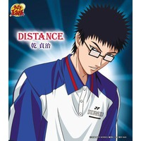 Profile Picture for Sadaharu Inui