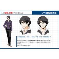Image of Yuujirou Dan