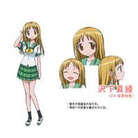 Image of Maaya Sawashita