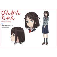 Image of Binkan-chan