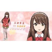 Mei Tsuchida