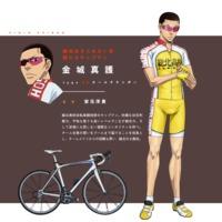 Image of Shingo Kinjou