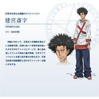 Image of Saiji Tatemiya