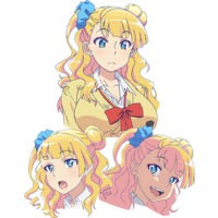 Image of Galko