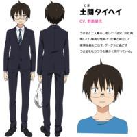 Image of Taihei Doma