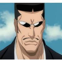 Image of Tetsuzaemon Iba