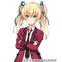 Image of Sumire Higashihushimi
