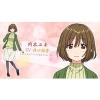 Image of Yuki Uchiki