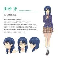 Image of Megumi Tadokoro
