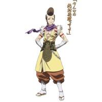 Image of Hyakusuke