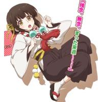 Image of Himi Yasaka