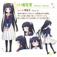 Image of Wakaba Kohashi