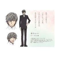 Image of Hazuki