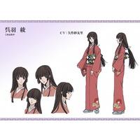 Image of Aya Kureha
