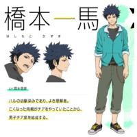 Image of Kazuma Hashimoto