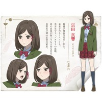 Image of Mayura Souda