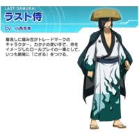 Image of Last Samurai