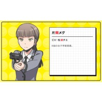 Profile Picture for Megu Kataoka
